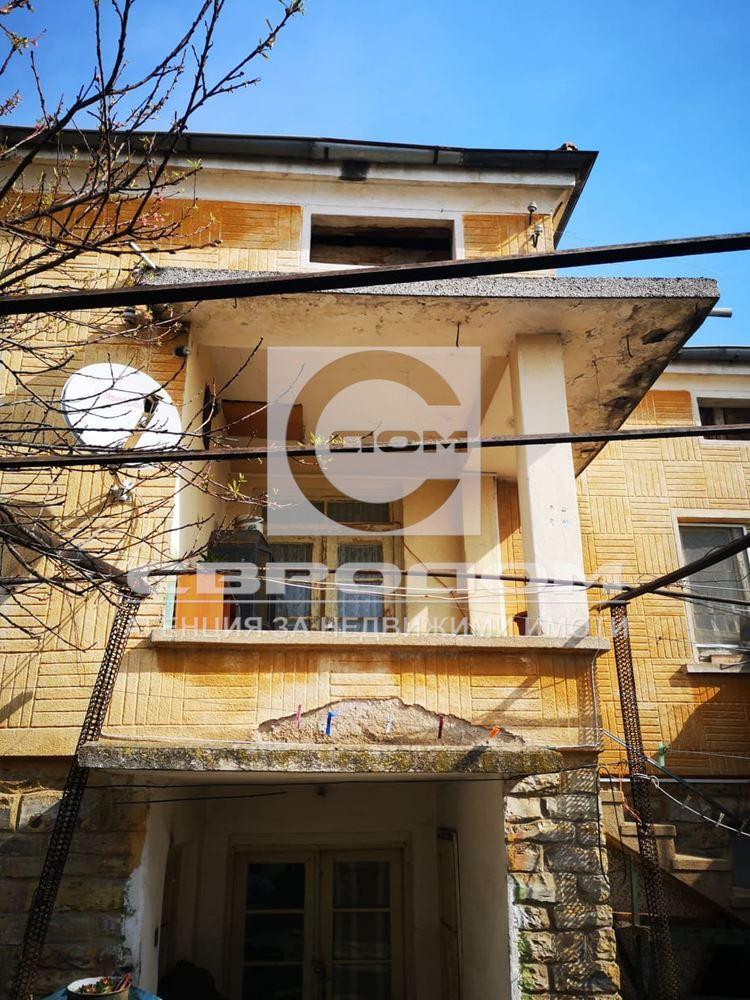 Къща с двор  с.Богомилово